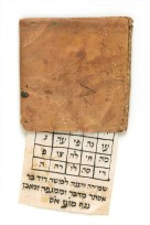 L0043622 Hebrew Manuscript amulet for the protection...from the plague